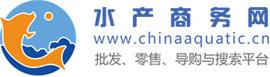 中国水产商务网